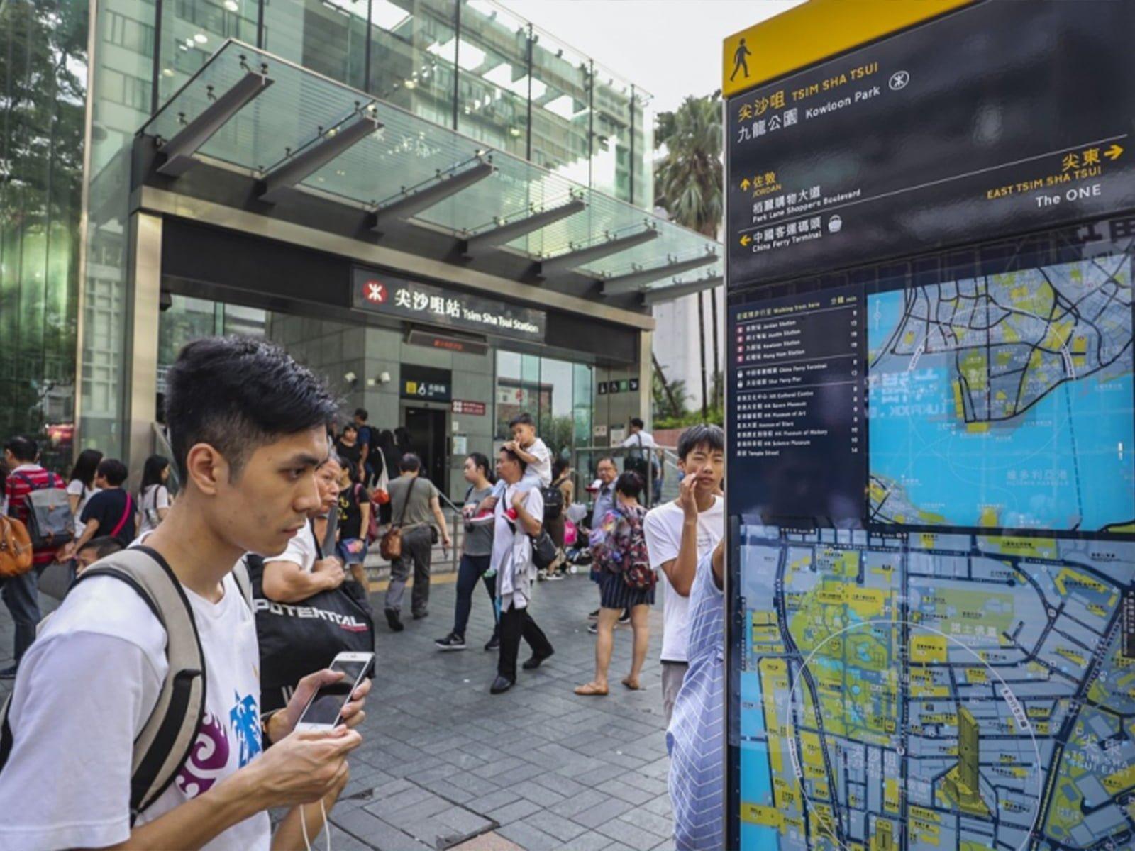 Hong Kong wayfinding system