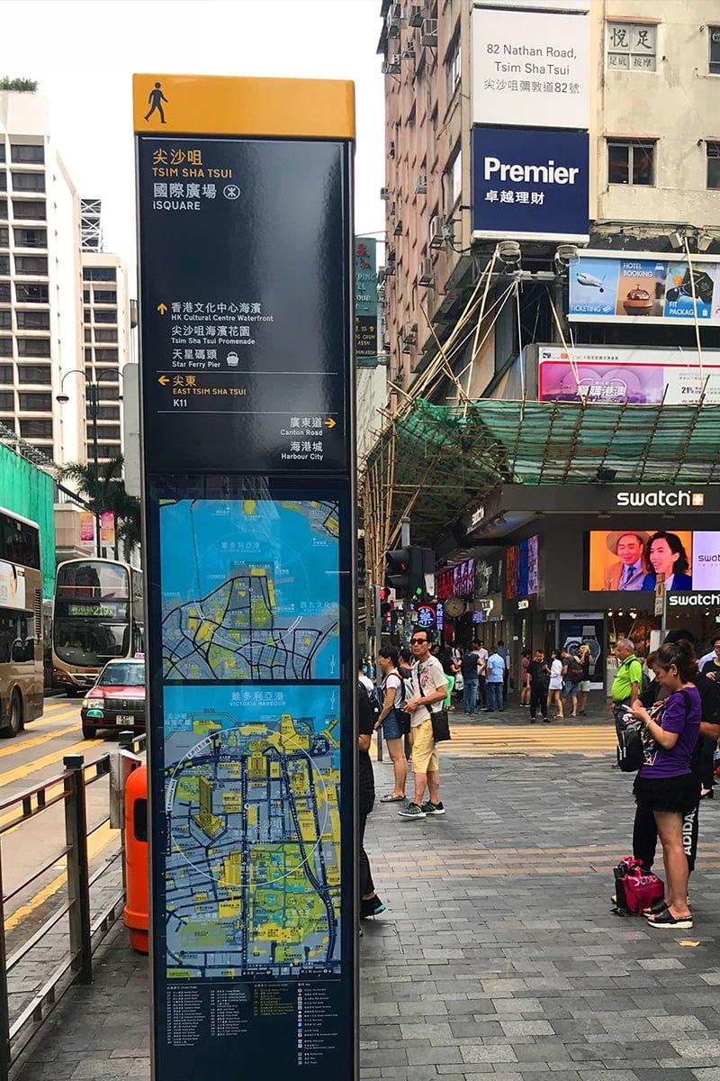 Hong Kong map based totem