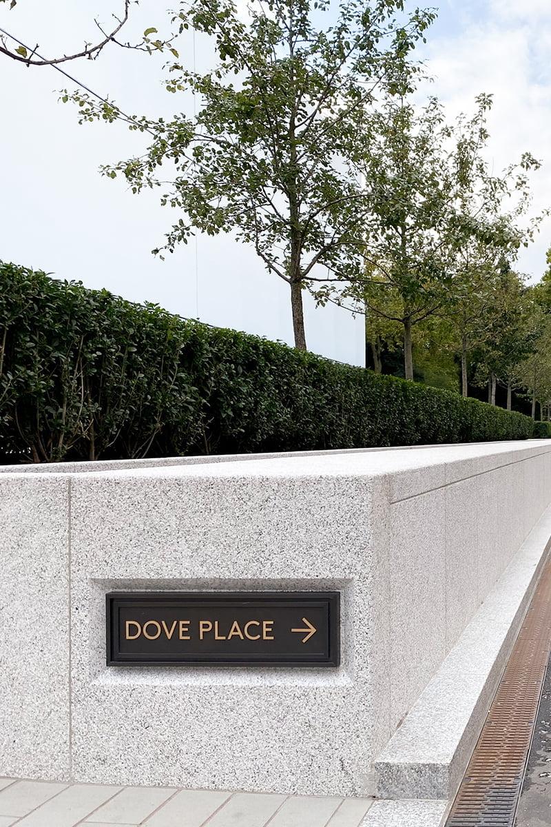Dove Place directional plaque sign